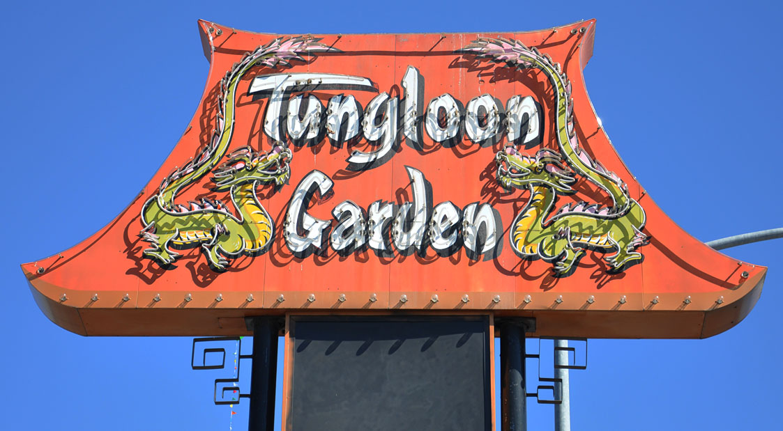 tungloon